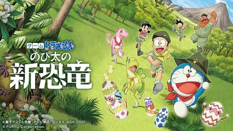 Doraemon-the-Movie-Nobitas-New-Dinosaur.jpg