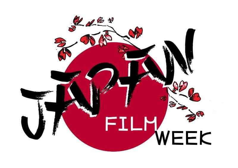 japanfilmweek2020-001.jpg