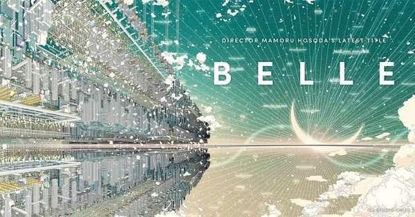 summer-wars-director-belle