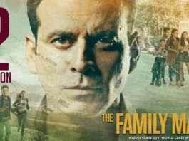 the-family-maseason-2-poster
