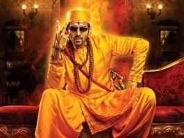 kartik-aaryan-in-bhoolbhulaiyaa-poster