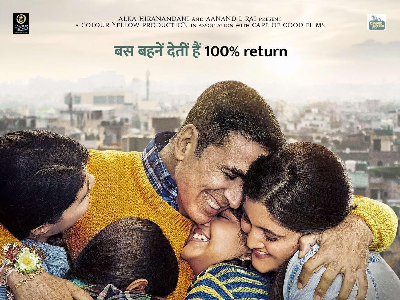raksha-bandhan-poster