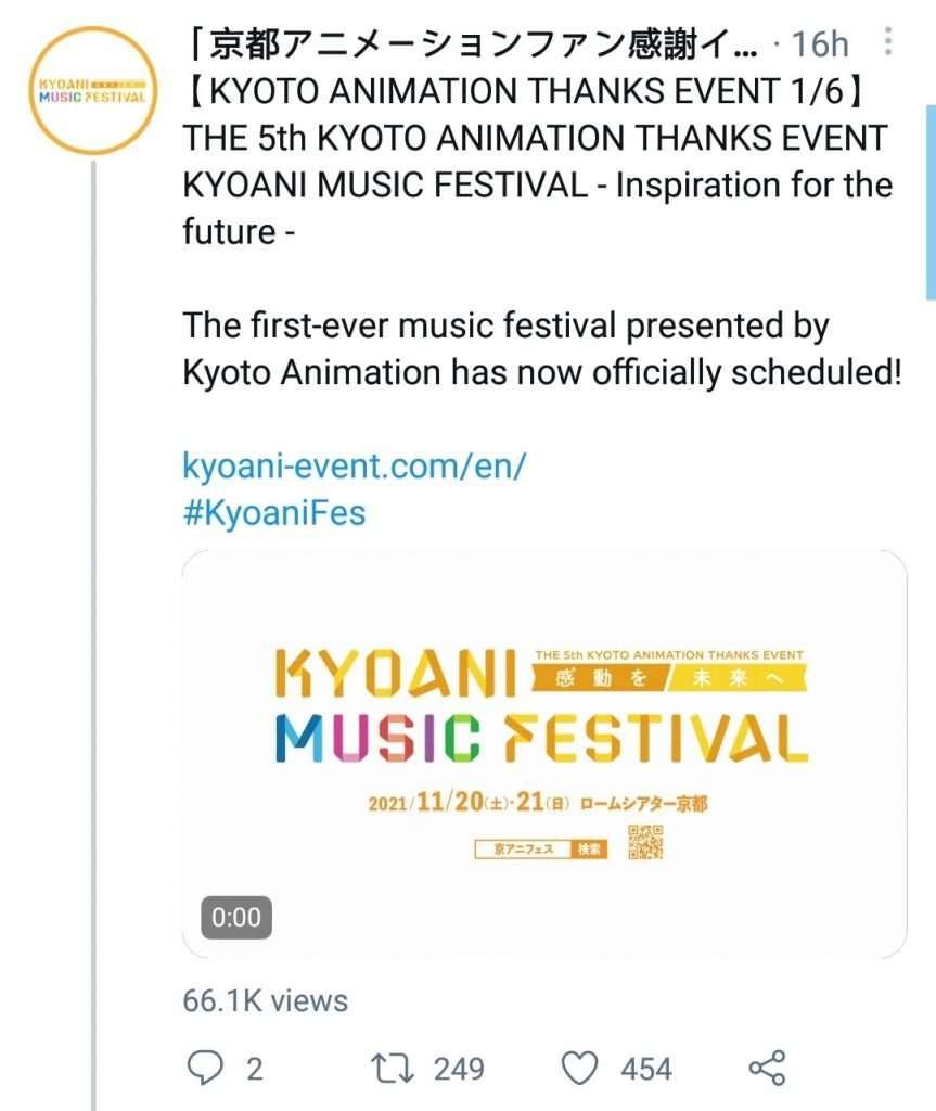 KyoAni-Winter-Music-Festival.jpeg