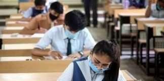 Delhi University UG Admissions, Cancel Board Exams 2021