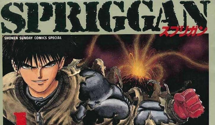 Manga-Spriggan-Anime.png