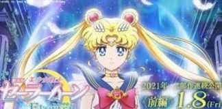 Sailor Moon Movie 2021