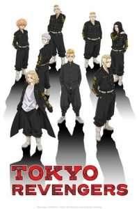 Tokyo Revengers Anime Poster