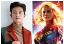 Who Is Park Seo-Joon? Everything You Need To Know About Captain Marvel's New Cast Member