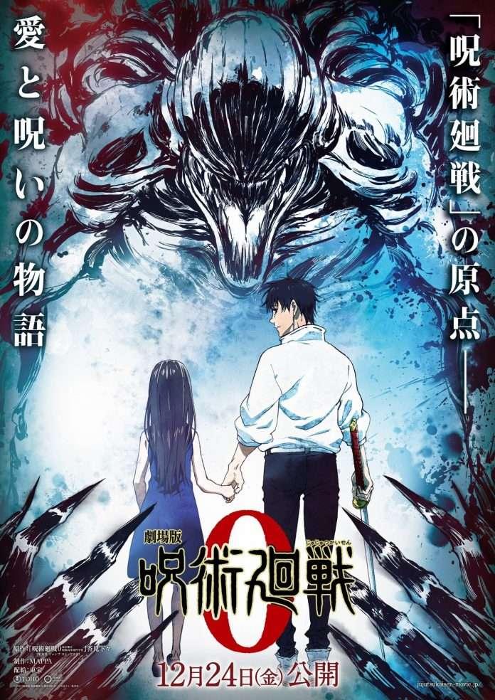 Jujutsu Kaisen Movie