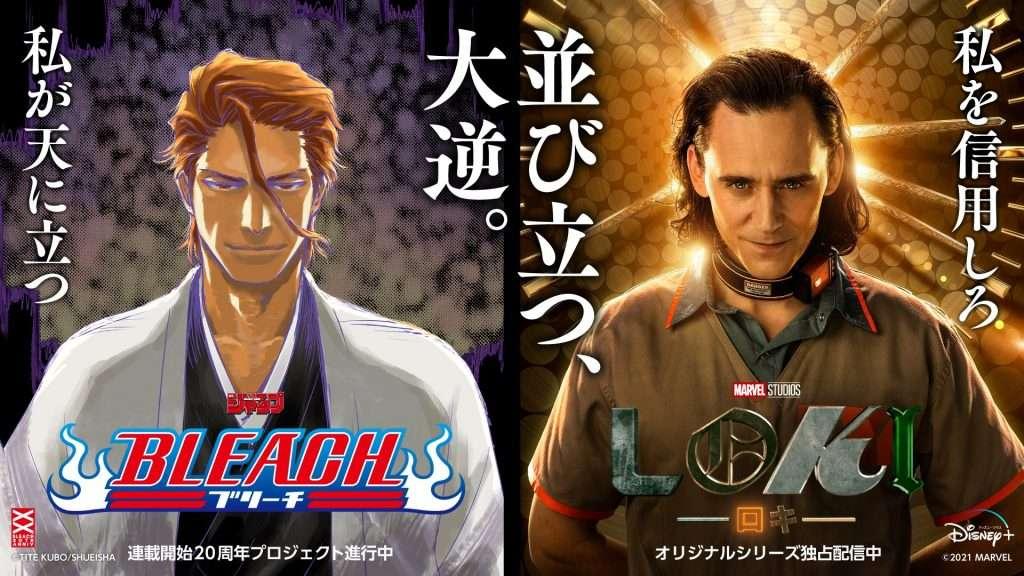 Loki-In-Japanese-Mangaka-Aizen-Illustrationjpeg