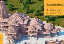 Ayodhya Temple land deal
