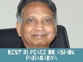 Padma Shree awardee dies