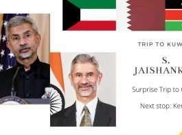 S Jaishanker on Bilateral visits