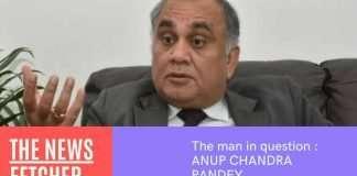 Ex IAS Anup Chandra Pandey