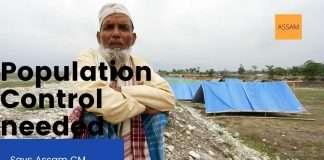 Himanta asks Muslims to stop overpopulation