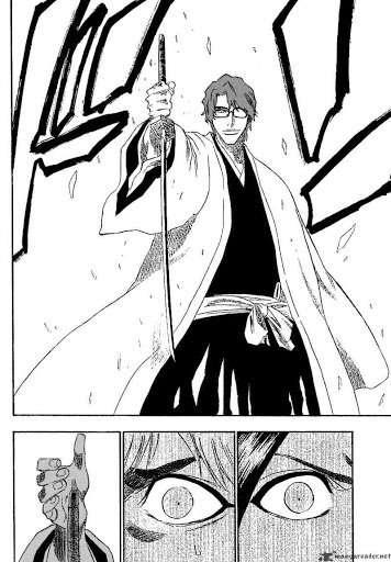 Aizen's Kyoka Suigetsu Bleach