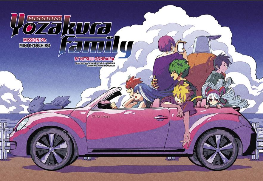 Mission: Yozakura Family Chapter 100